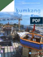 Kumkang Kind catalog.pdf
