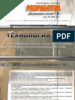 ТДСВ.pdf