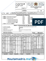 examens-national-2bac-stm-sci-ingen-2015-r.pdf