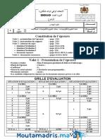 examens-national-2bac-stm-sci-ingen-2010-n.pdf
