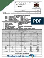 examens-national-2bac-stm-sci-ingen-2012-n.pdf