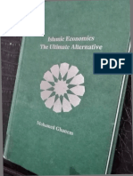 Islamic Economics the Ultimate Alternative by Mohamed Ghanem [English]