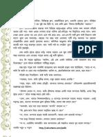 05-P10-rochona-aniruddhasen