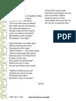 40 P10 Poem Barnali Sen
