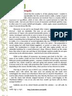 47 P10 Essays Prabirghosh