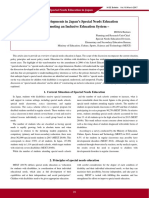 07Recent_Policy_and_Status.pdf