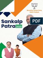 2020 Delhi Elections_Delhi BJP Manifesto English