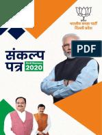2020 Delhi Elections Manifesto_Delhi BJP Manifesto Hindi