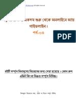 Online Earning Part 03.doc.pdf