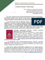 Konec_igre_illyuminatov_KPE.doc