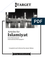 Islamiyat+Articles