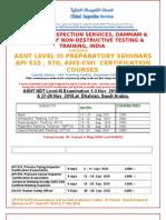 API 510, 570, & Aws-cwi Seminars From Global in Ksa