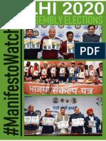 Aap Bjp Congress Manifesto Watch Delhi 2020 Assembly Elections