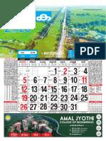 Deepika_Calendar2020.pdf
