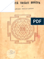 Lalita-300-Mantras-Trisati-Bhasya-of-Sri-Sankara-BhagavatPada-Sri-Vidya-Dipika-Dr-Chaganti-SuryaNarayana-Murthy-Trishati-Bhashya-Shankara.pdf