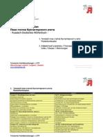 Übersetzung russisch deutsch Kontenplan Buchhaltung