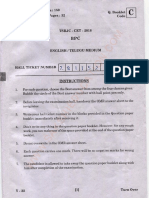 tsrjc-qp-bipc-2018 (2).pdf