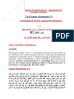 Thematic Translation Installment 104 Chapter Mohammad (47) by Aurangzaib Yousufzai