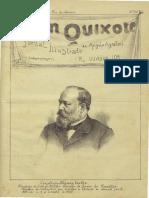 Don_Quixote_1895_Anno_1_n35