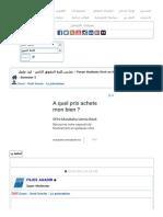 Cours_-_Droit_foncier__La_prénotation_-_منتدى_كلية_الحقوق_أكادير_-_أيت_ملول