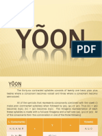12.-yoon-katakana