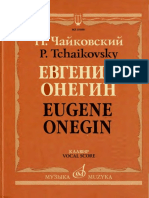 Eugene Onegin Score