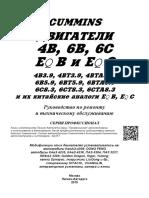 autobooks_3573_info
