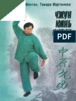 582231-www.libfox.ru.pdf