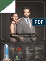 Plan S Brochure Plan-e-brochure