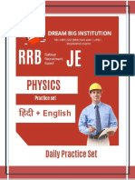 RRB_JE_Exams_Physics_Questions_In