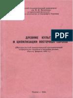 58389571.pdf