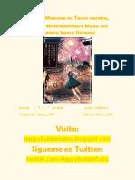 UCHIMUSUME Vol. 3.pdf