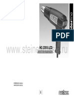 Heat Gun HG 2310 LCD User Manual
