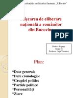 Презентация Microsoft Office PowerPoint.pptx