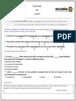 English Quiz #2