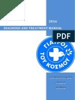 GL-MDM.pdf