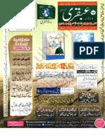 Ubqari Magzine Oct 2018