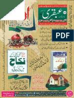 Ubqari Magzine October 2019