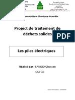 project-TDS.pdf