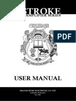 Four-Stroke-Manual-V1