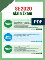 1077imguf_ESE-2020-Mains-Batch