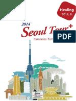 Seoul_tour_plus_healing_eng