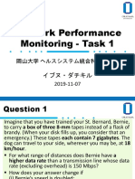 Network Performance Monitoring 1-4#FIX