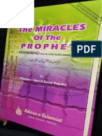 The Miracles of the Prophet Muhammad (SAW) by Maulana Ahmed Saeed Dehlvi