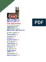 VAAZHI THIRUNAAMANGAL 01.pdf