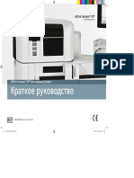 ADVIA_Centaur_XPT_Immunoassay_System_Quick_Reference_Guide,_RU,_10816040_DXDCM_09017fe9803191b9-1554523357361