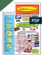 CATALOGUE_AFMCM_2009.pdf