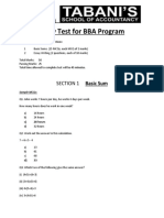 Entry_Test
