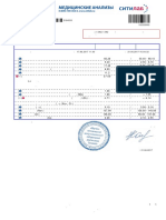 св.pdf