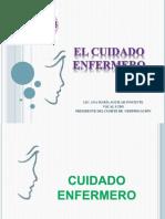 elcuidadoenfermerocuidadoetico-humanizado-150810145943-lva1-app6892 (1)